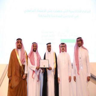 """#جامعة_القصيم"""" تحصل على الاعتماد لثلاثة تخصصات أكاديمية من المركز الوطني للتقويم والاعتماد"""