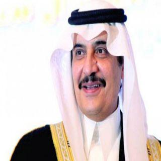 إطلاق جائزة الأمير محمد بن فهد لأفضل أداء خيري في الوطن العربي في نسختها الثانية