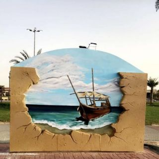 بلدية #الجبيل تُدشن مساء اليوم 40 حائط تشكيلي