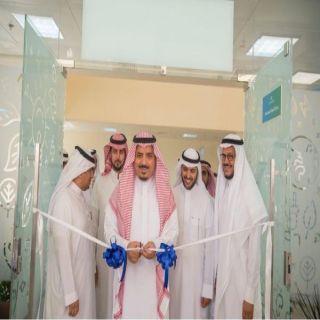 """مدير #جامعة_القصيم يفتتح مقر """"مركز التنمية المستدامة"""""""