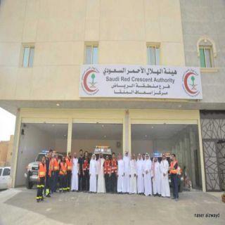 هيئة الهلال الأحمر السعودي تفتتح مركزين اسعاف بشمال وشرق #الرياض