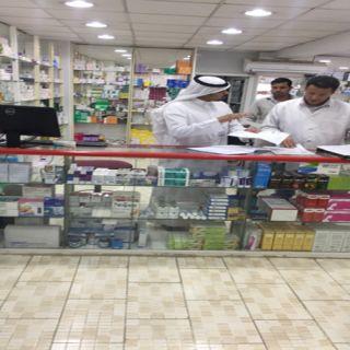 #صحة_الباحة تُنهي حملتها لمتابعة  تطبيق قرار منع بيع المضادات الحيوية