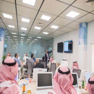 """#جامعة_القصيم تستضيف أول ورشة عمل لمبادرة """"مسك بلومبرج"""""""
