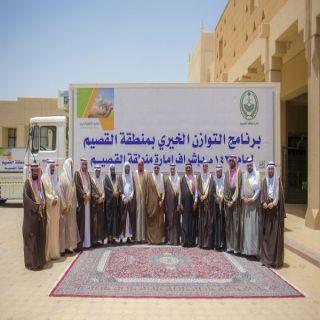 أمير القصيم يطلق قافلة مشروع التوازن الخيري بين الجمعيات الخيرية