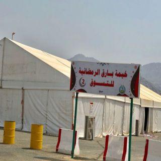 بالصور -بلدية #بارق تنهي إستعداداتها لإستقبال شهر رمضان