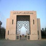 """""""الرياض"""" سائق باص يحاول اختطاف طالبات جامعيات والجامعة تنهي تكليفه"""