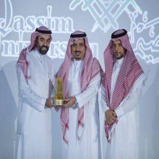 #جامعة_القصيم تفوز بجائزة الإنجاز للتعاملات الالكترونية