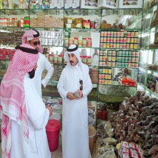 بلدية #محايل تواصل جولاتها الميدانية على سوق الخضار والفواكه واللحوم ومحلات العطاره