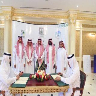 """اتفاقية تعاون بين #جامعة_الملك_خالد والشركة الوطنية للسياحة """"سياحية"""""""