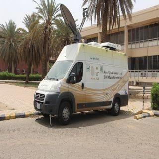 أحوال #جدة تعلن انتها أعمالها بتقنية المحافظة
