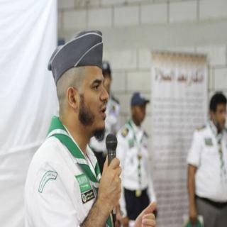 الحربي يلتقي بالكشافة المتطوعين في المسجد الحرام ويشيد بجهودهم الخدمية والإنسانية
