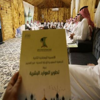 الجمعية السعودية للإدارة الصحية تعقد الأمسية الرمضانية الثانية