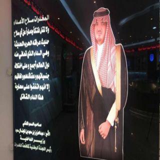 اللجنة الوطنية لمكافحة المخدرات تطلق مسابقات  بـ  (٢) مليون ريال سعودي للمواطنين والمقيمين بالمملكة
