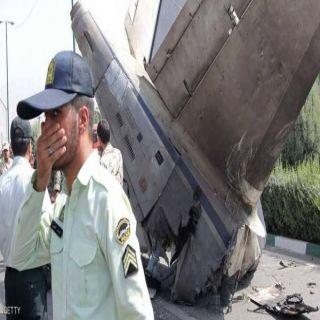 تحطم طائرة عسكرية إيرانية قرب اصفهان