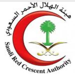 الهلال الأحمر السعودي بعسير يباشر حادث تصادم نتج عنه مصرع شخص وإصابة العديد من قائدي المركبات