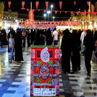 مهرجان ليالي رمضان بعنيزة يختتم فعالياته اليوم