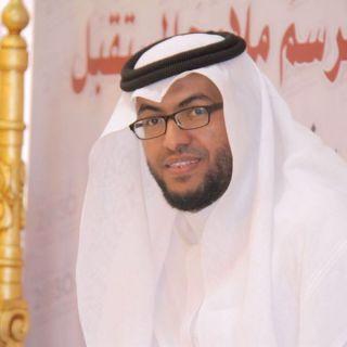 رئيس بلدي #بارق يهنئ القيادة بحلول عيد الفطر المبارك