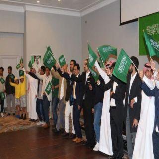 النادي السعودي في  برايتون ببريطانيا يحتفل بعيد الفطر