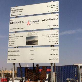 محطة تحويل كهرباء #بارق 116 مليون قيمة الإنشاء والأهالي يترقبون إطلاق التيار