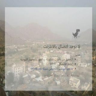 قُرى وادي الخير شمال ثلوث المنظر تقضي ليلتها دون خدمة إنترنت