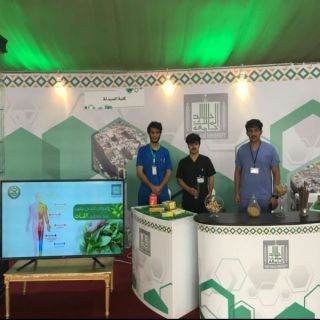مشاركة وحدة التوعية الفكرية بجامعة الملك خالد ضمن فعاليات الخيمة السياحية العاشرة بأبها .