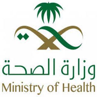 الصحة نُتابع بإهتمام حالة إصابة ممرض سعودي بطلق ناري في الرأس في الرياض