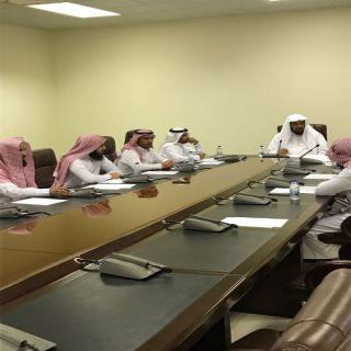 الداود يعقد إجتماعا بمدراء إدارات هيئة الشمالية