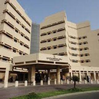 مستشفى الملك عبد العزيز يحصل على المركز الأول في إختبار عينات الجودة الخارجية