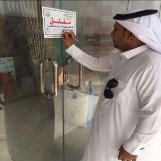 جولات بلدية #بارق تغلق 3 مطاعم و تصادر(50) كج مواد غذائية فاسدة