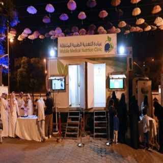 #صحة_عسير أكثر من ٤٠٠ مستفيد يوميا بعيادة تغذية بـ #مهرجان_أبها_يجمعنا