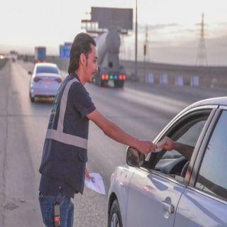 #صحة_القصيم تطلق حملة (سافر بصحة) لتوعية المسافرين