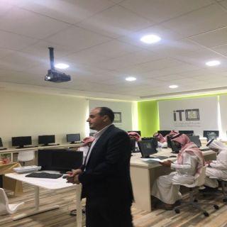 كلية العلوم والأداب في #تنومة تنظم دورة المهارات في الحاسب الآلي