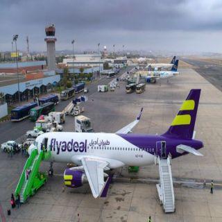 ١.٢ مليون مسافر خلال ٣ أشهر بمطار #أبها