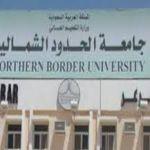 """""""عرعر"""" أعلامي ينقذ طالبة جامعية من الأنتحار بعد ان تحرش بها سائق الحافلة"""