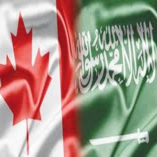 الملحقية السعودية توقفت برامج علاج المرضى السعوديين في كندا