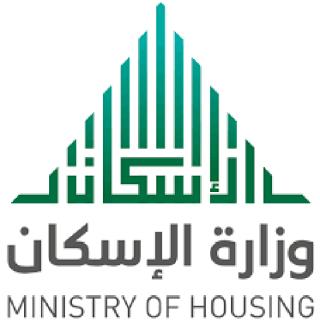 الإسكان يعلن عن خيار شراء الوحدات الجاهزة من السوق