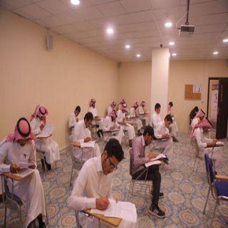 """115 مستفيد ومستفيدة من اختبار """"إتقان اللغة الإنجليزية"""" بـ #جامعة_القصيم"""