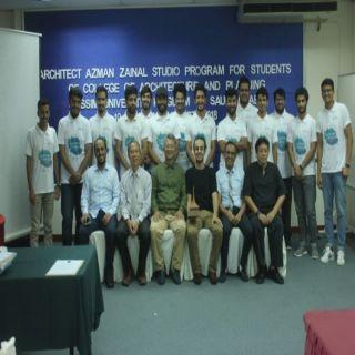 """14 طالبا من #جامعة_القصيم ينهون تدريبهم الخارجي في """"العمارة والتخطيط"""" بماليزيا"""