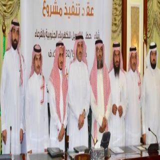 مدير #جامعة_الملك_خالد يوقع مشروع انشاء محطة تحويل الكهرباء الجنوبية بالفرعاء
