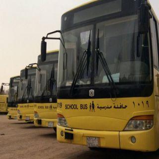 لليوم الثاني طُلاب مدارس في #بارق دون نقل مدرسي