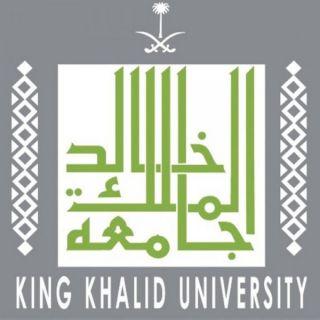 #جامعة_الملك_خالد تُعين (82) دكتورا ومحاضرا