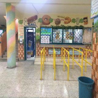 خمسة أصناف يُمنع بيعها في مقاصف مدارس عسير