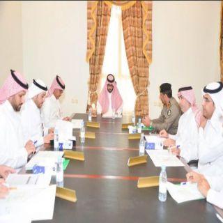 وكيل إمارة الحدودالشمالية يرأس اجتماع اللجنة الإشرافية العليا لبرنامج التوطين الموجه بالمنطقة