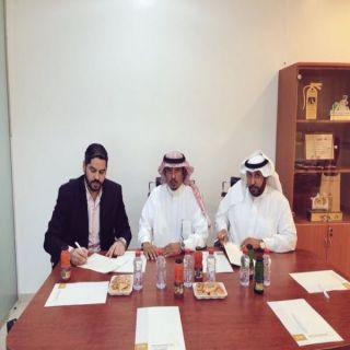 غرفة #البكيرية توقع عقد شراكة وتعاون مع شركة إرادة العالمية لخدمة المحافظة