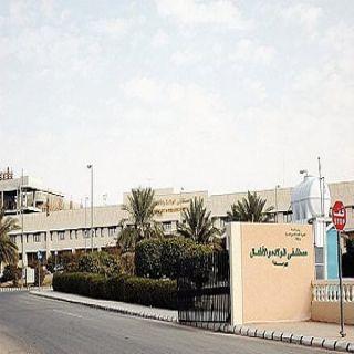 مستشفى الولادة والأطفال بـ #بريدة ينجح في تقليص الانتظار بتنويم النساء