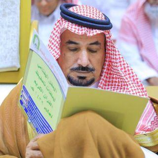 القصيم :رئيس مركز الفويلق يرعى تكريم حفظة كتاب الله