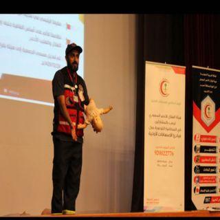 هلال #عسير يحتفل باليوم العالمي للإسعافات الأولية
