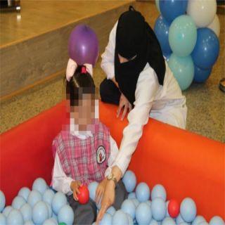 جمعية الأطفال المعوقين في #عسير تحتفل باليوم العالمي للعلاج الطبيعي