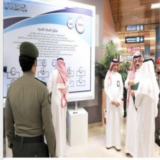 نائب أمير منطقة #عسير يدشن ميثاق المطار القدوة في #أبها