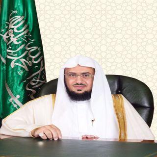 الأمين العام لجمعية البر بابها المملكة العربية السعودية بإعجاب وتقدير دول العالم